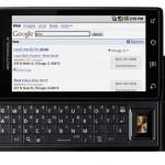 DROID by Motorola open 150x150 Xperia X10 und Droid   Zuwachs in der Android Oberliga